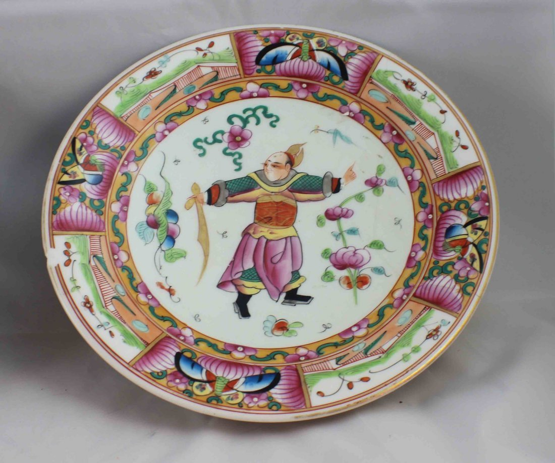 Pair Of Chinese Porcelain Plates - 4