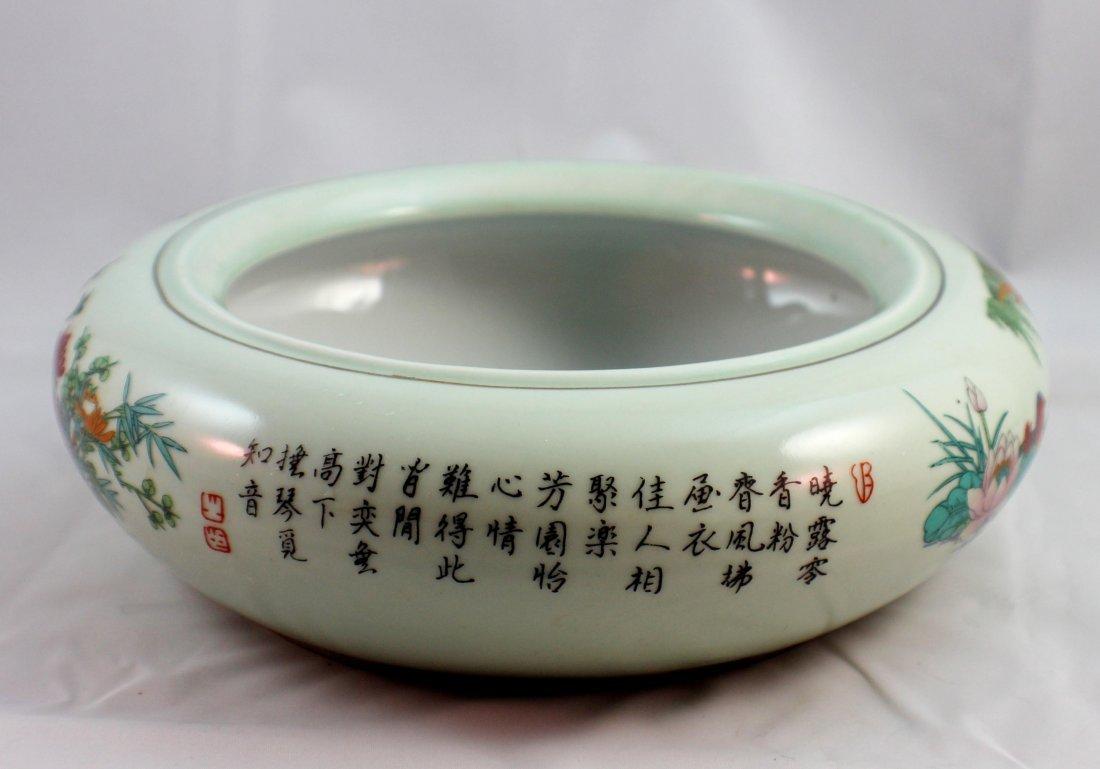 Chinese Porcelain Brush Washer Marked - 2