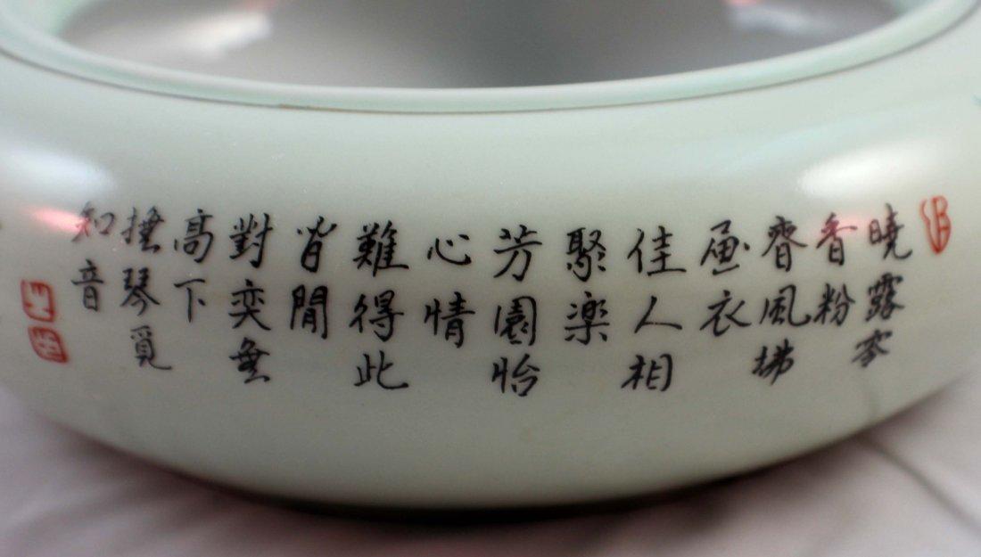Chinese Porcelain Brush Washer Marked - 3