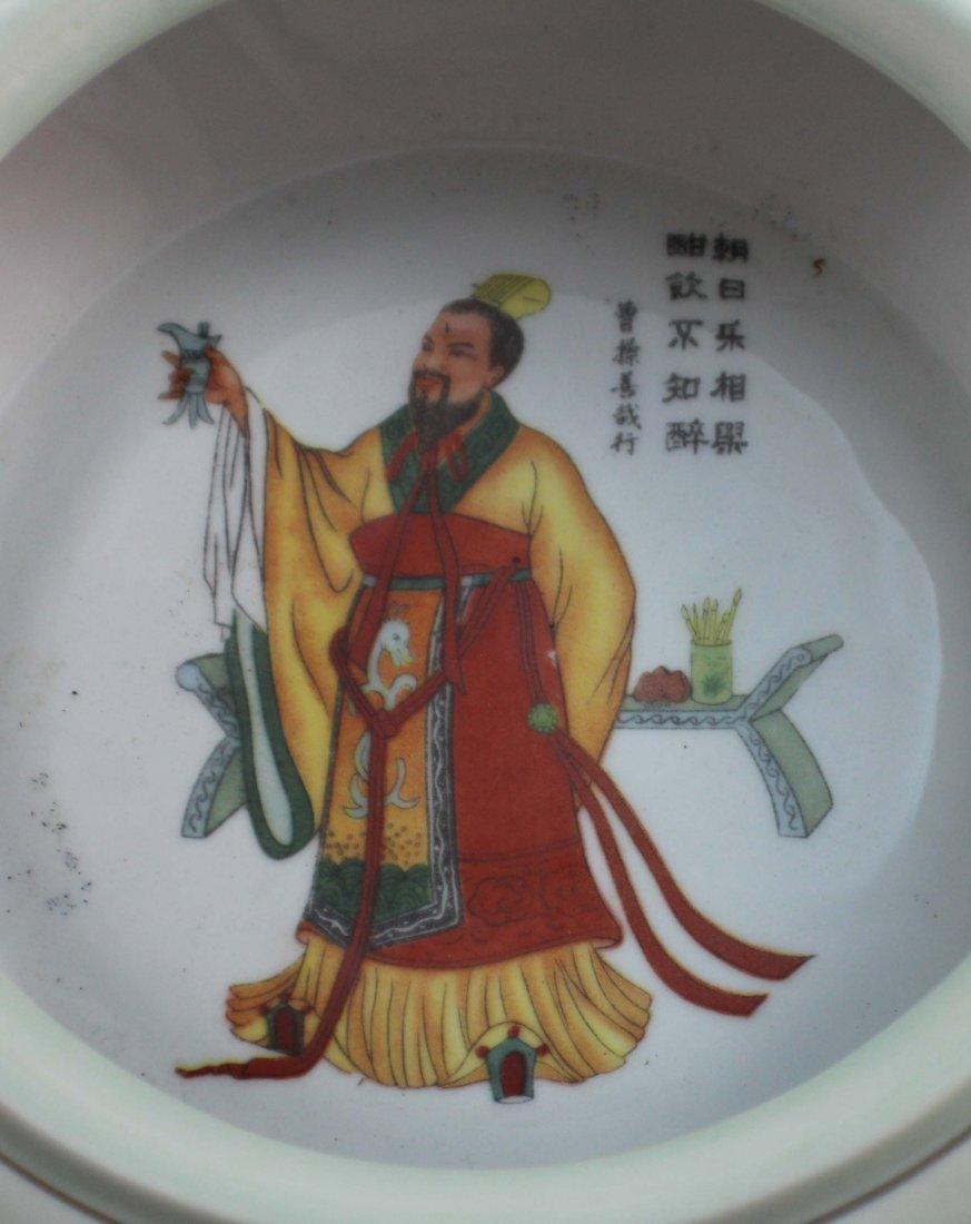Chinese Porcelain Brush Washer Marked - 5