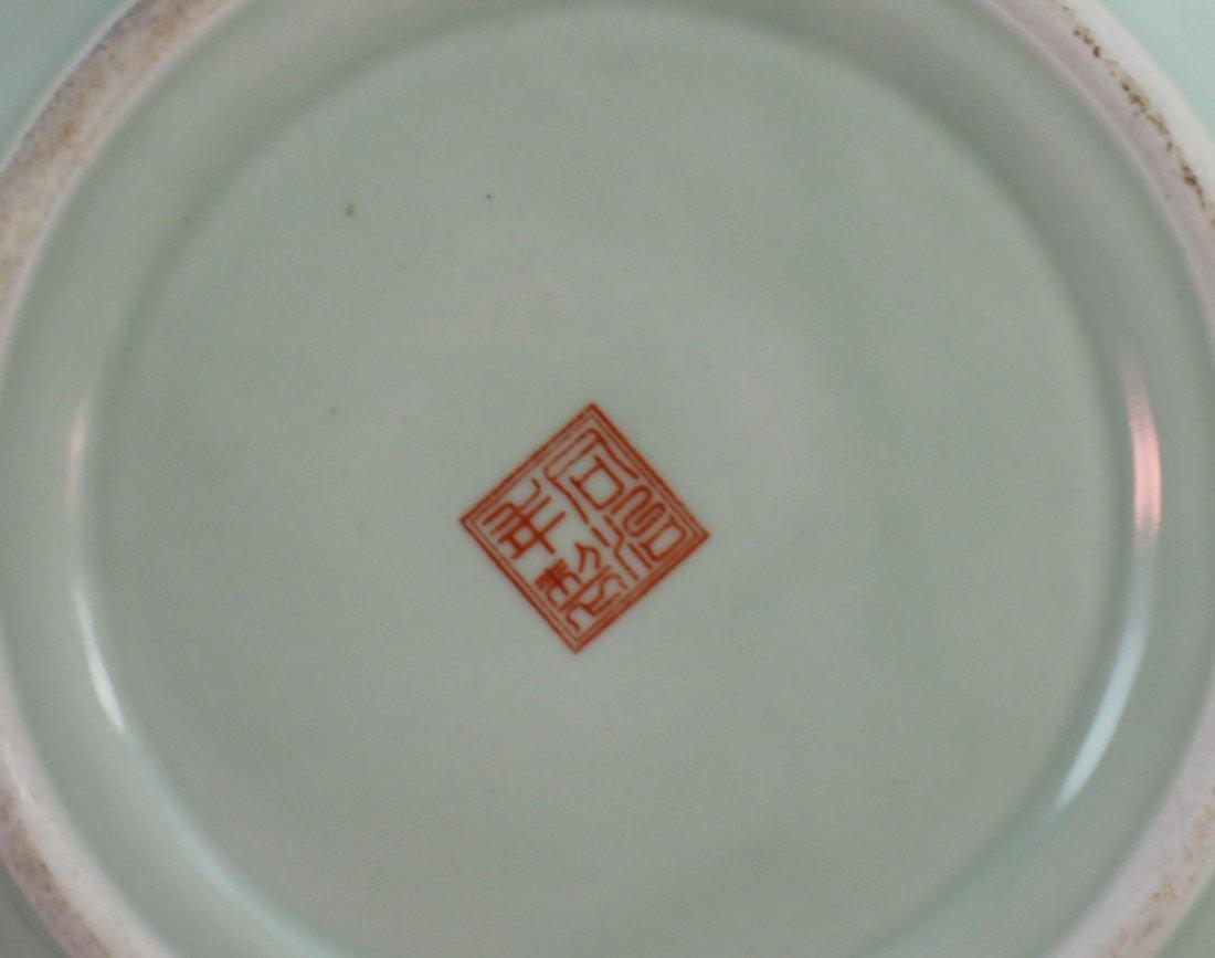 Chinese Porcelain Brush Washer Marked - 7
