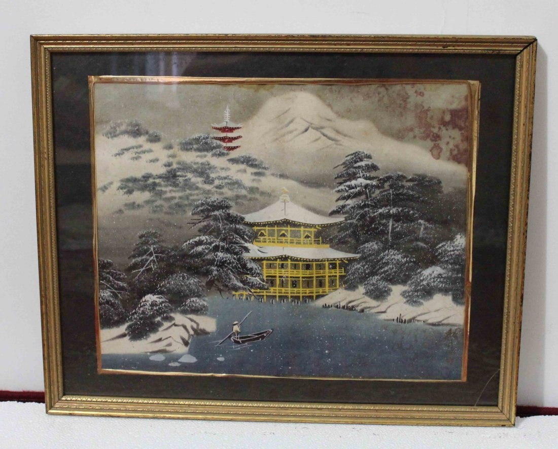 Japanese Print Picture With Frame