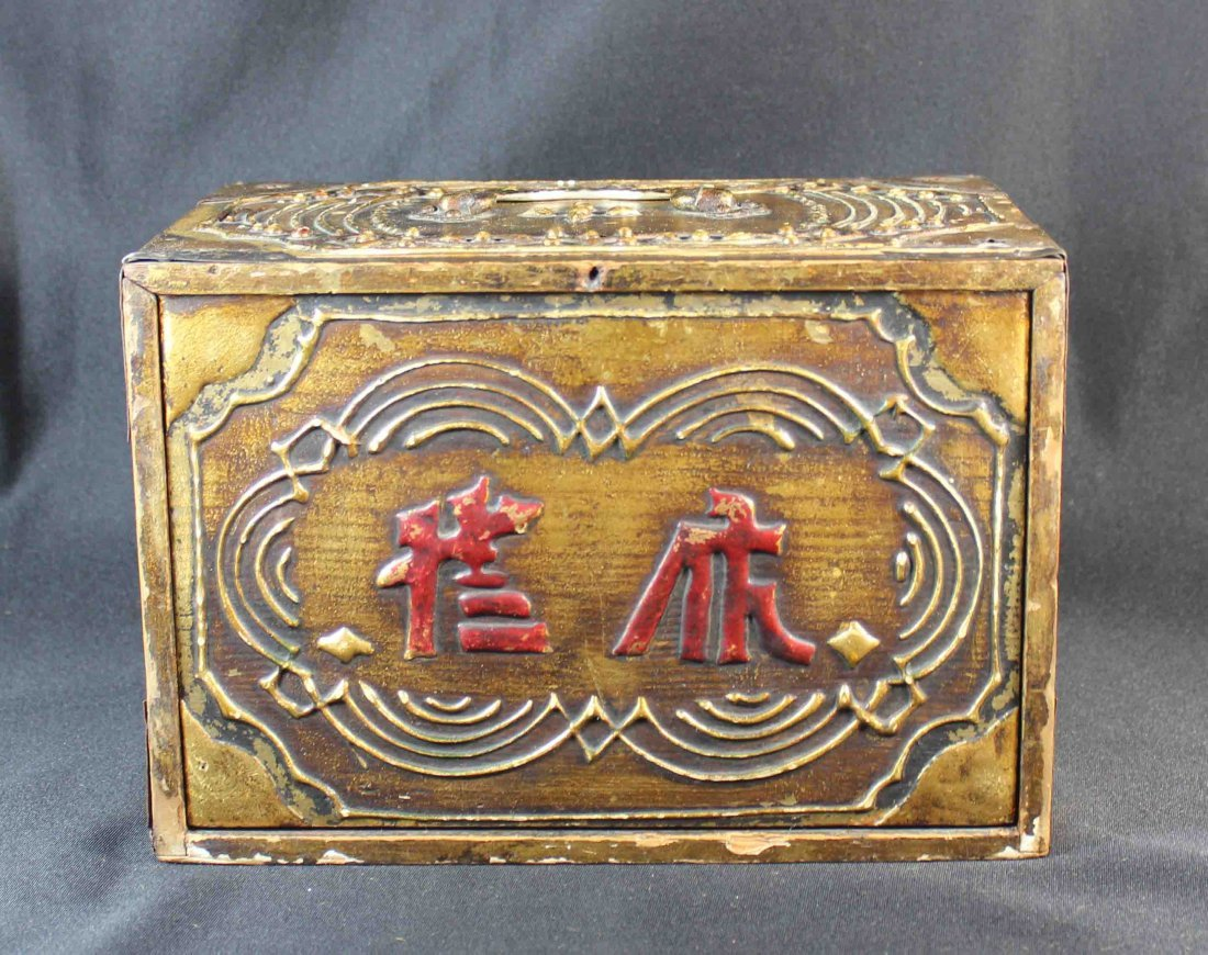 Chinese Mahjong With Case Total 144 pc