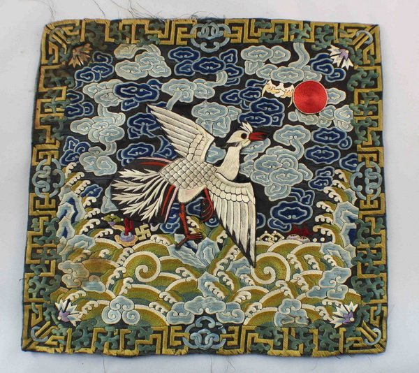 Chinese Silk Embroidery Civil Rank Badge