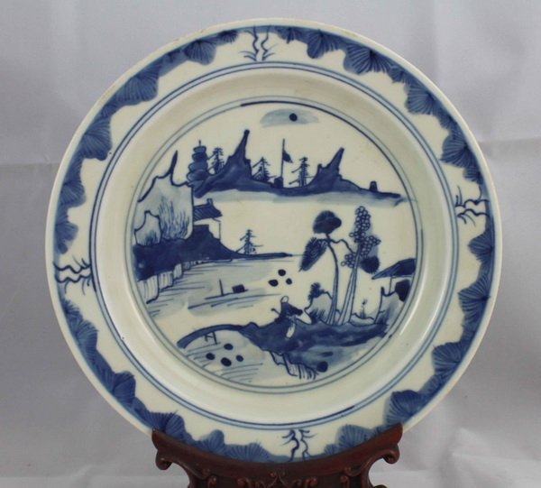 Chinese Porcelain Plate - 3