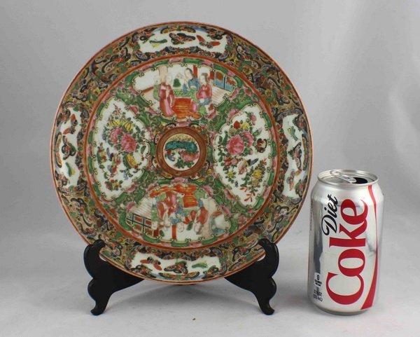 Chineses Rose Medallion Porcelain Plate - 2