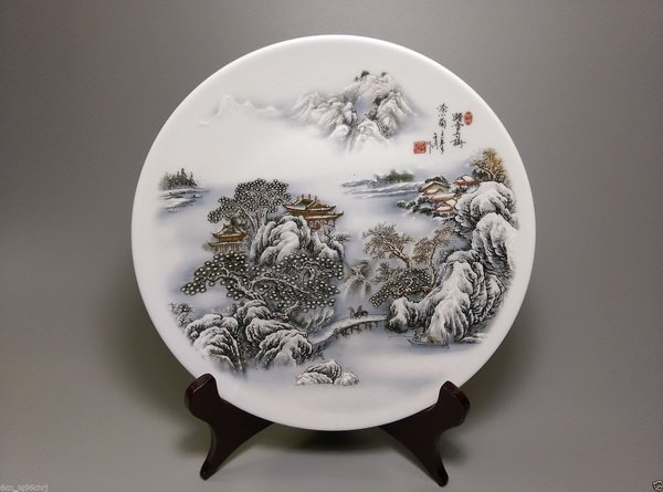 Chinese Porcelain Plate Marked