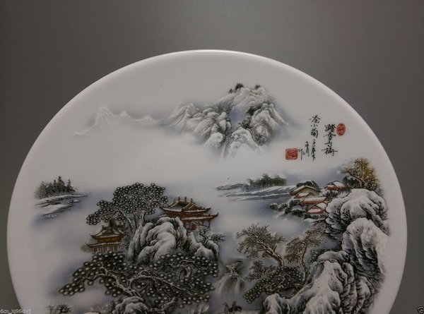 Chinese Porcelain Plate Marked - 2