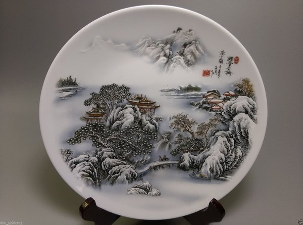 Chinese Porcelain Plate Marked - 5