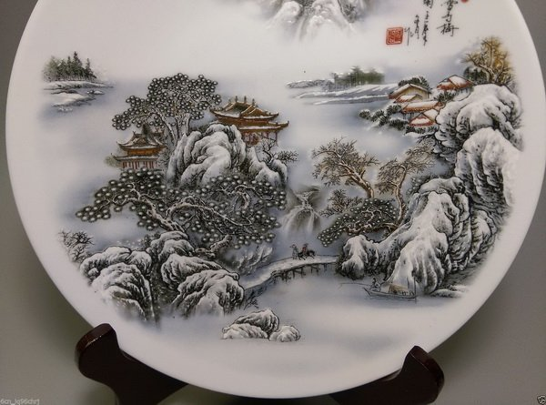 Chinese Porcelain Plate Marked - 6