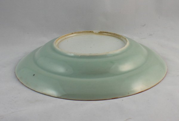 Chinese Porcelain Plate - 7