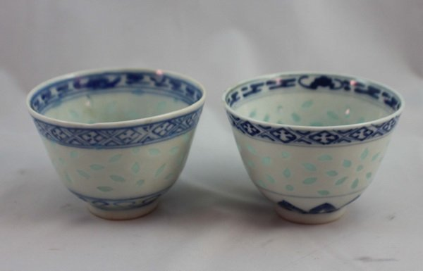 Pair Of Chineses Porcelain Cups Marked