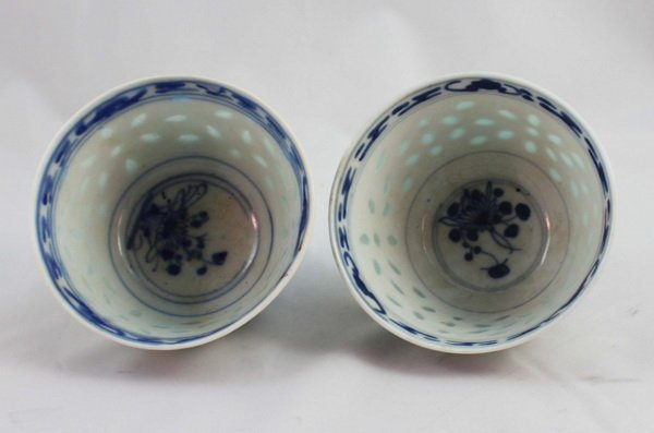 Pair Of Chineses Porcelain Cups Marked - 2