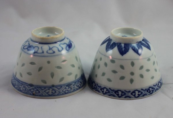 Pair Of Chineses Porcelain Cups Marked - 3