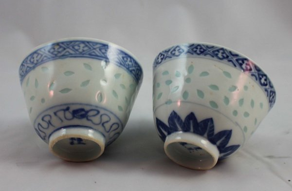 Pair Of Chineses Porcelain Cups Marked - 4