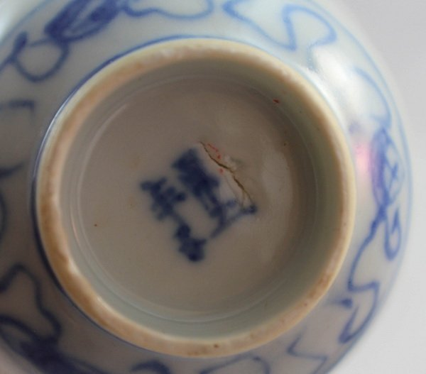 Pair Of Chineses Porcelain Cups Marked - 6
