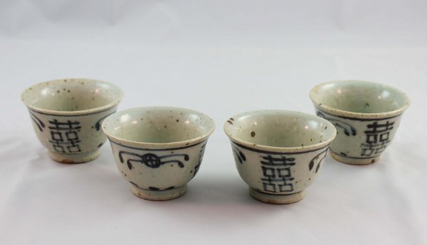 Group Of 4 Chineses Porcelain Cups