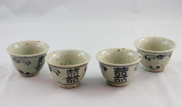 Group Of 4 Chineses Porcelain Cups - 3