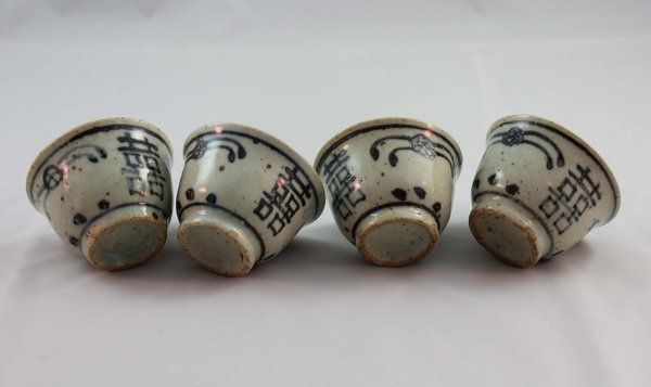 Group Of 4 Chineses Porcelain Cups - 5