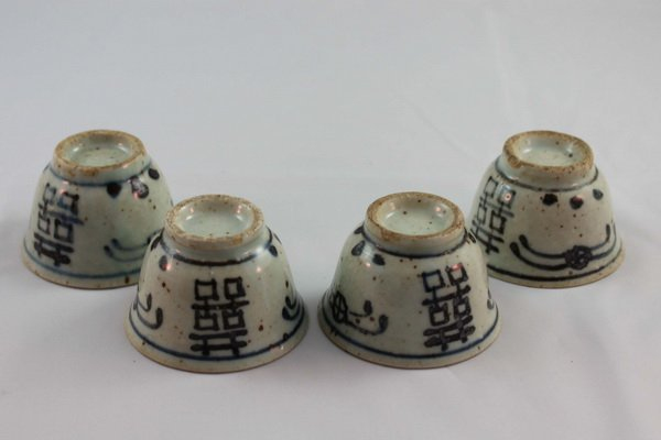 Group Of 4 Chineses Porcelain Cups - 6