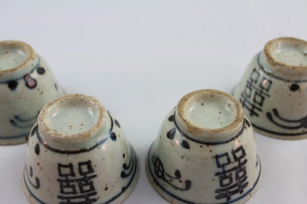 Group Of 4 Chineses Porcelain Cups - 7