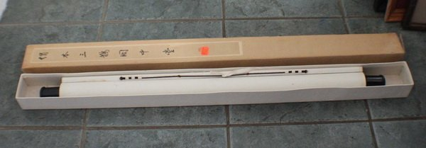 Chinese Hand Painted On Silk Scroll W/Box - 10