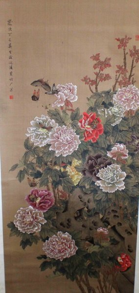 Chinese Hand Painted On Silk Scroll W/Box - 2