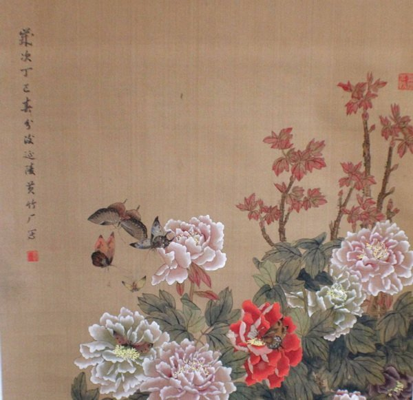 Chinese Hand Painted On Silk Scroll W/Box - 3