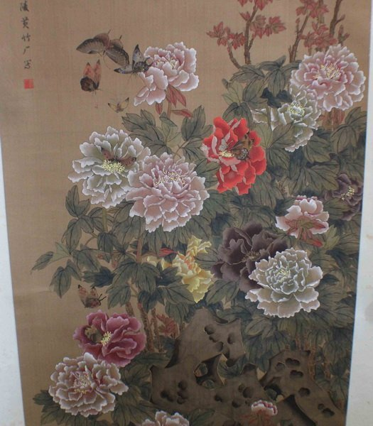 Chinese Hand Painted On Silk Scroll W/Box - 4
