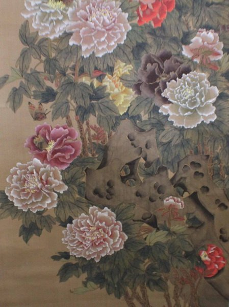 Chinese Hand Painted On Silk Scroll W/Box - 5