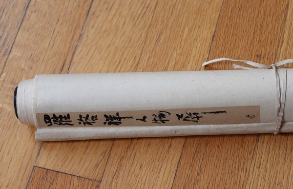 Chinese Hand Painted Scroll - 10