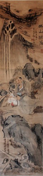 Chinese Hand Painted Scroll - 2