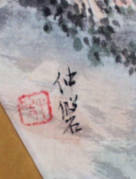 Chinese Hand Painted On Silk - 3