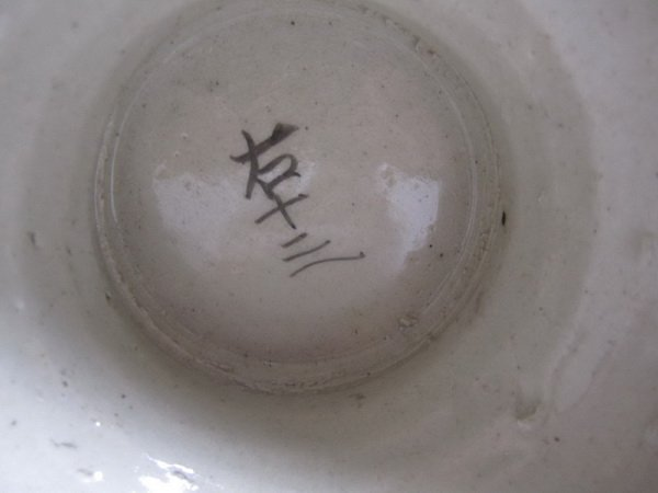 ANTIQUE JAPANESE SATSUMA VASE - 10