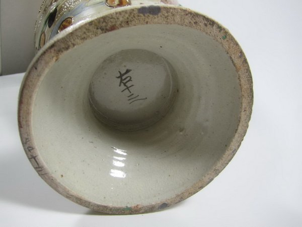 ANTIQUE JAPANESE SATSUMA VASE - 9
