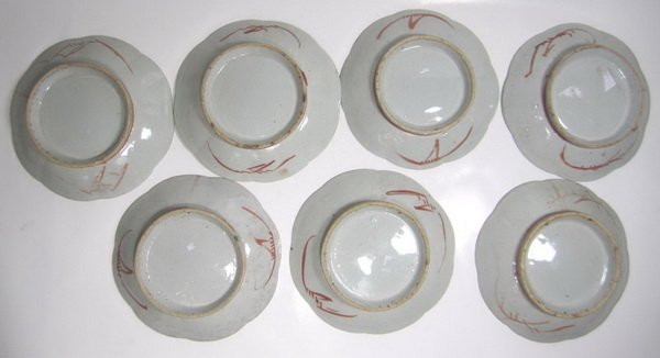 SEVEN FAMILLE ROSE DISHES - 3