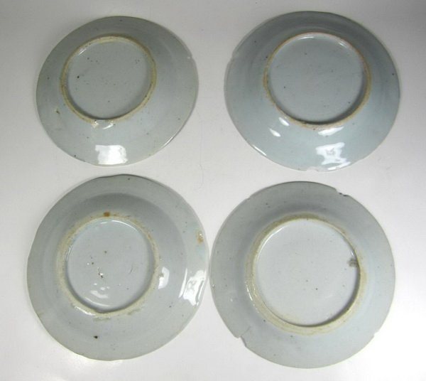 FOUR CHINESE EXPORT CANTON DISHES - 2