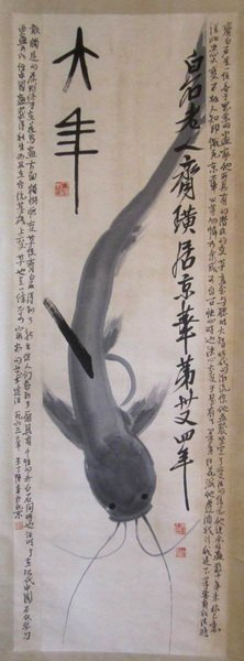 Chinese Watercolor Painting depicting catfish, signed