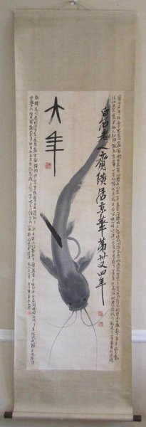 Chinese Watercolor Painting depicting catfish, signed - 2