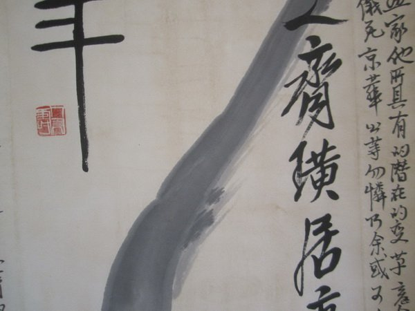 Chinese Watercolor Painting depicting catfish, signed - 4
