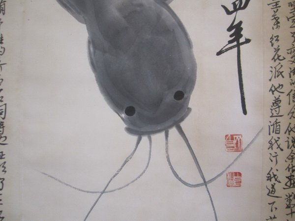 Chinese Watercolor Painting depicting catfish, signed - 5