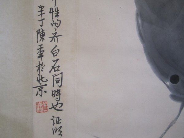 Chinese Watercolor Painting depicting catfish, signed - 6