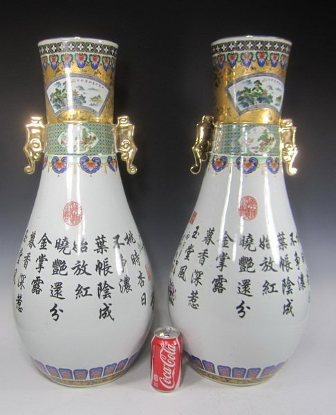 Pair Large Chinese Famille Rose Vases