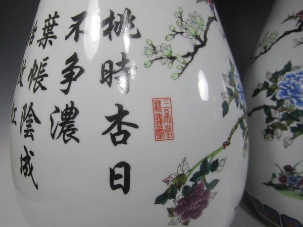 Pair Large Chinese Famille Rose Vases - 4