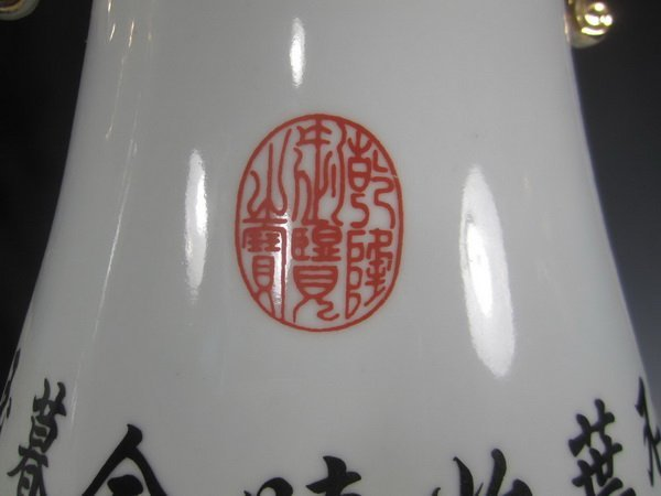 Pair Large Chinese Famille Rose Vases - 5