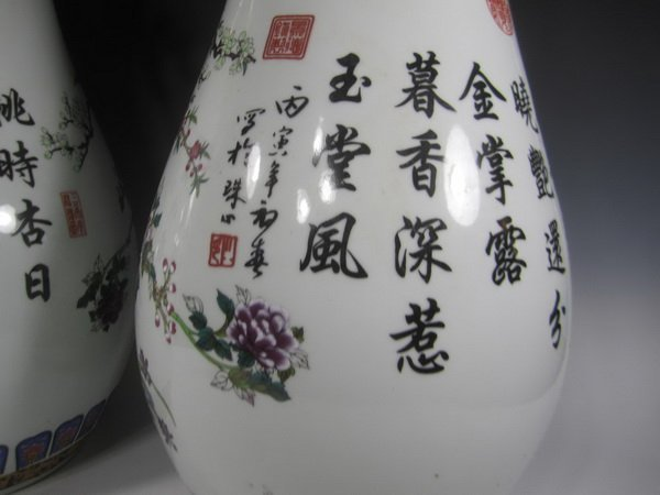 Pair Large Chinese Famille Rose Vases - 7