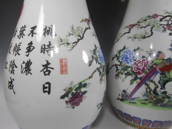 Pair Large Chinese Famille Rose Vases - 9