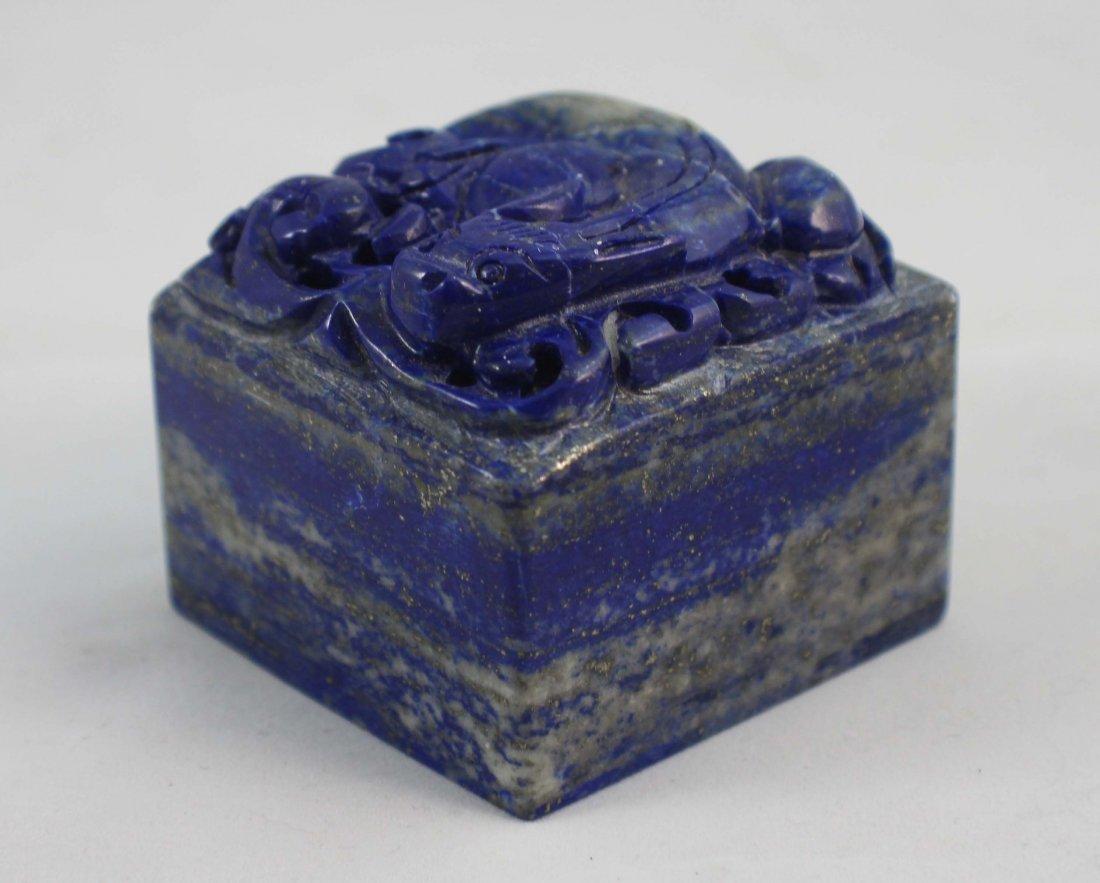 Chinese Carved Lapis Lazuli Seal - 4