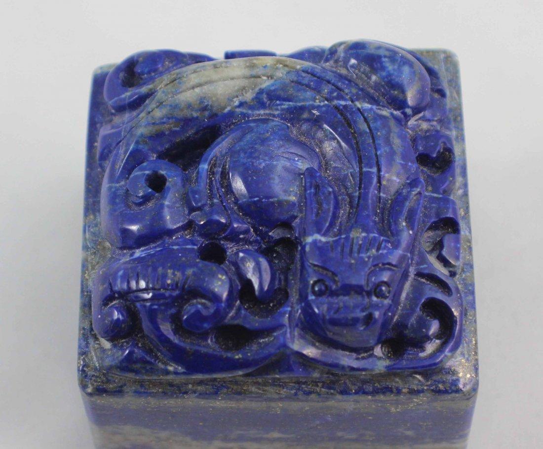 Chinese Carved Lapis Lazuli Seal - 5