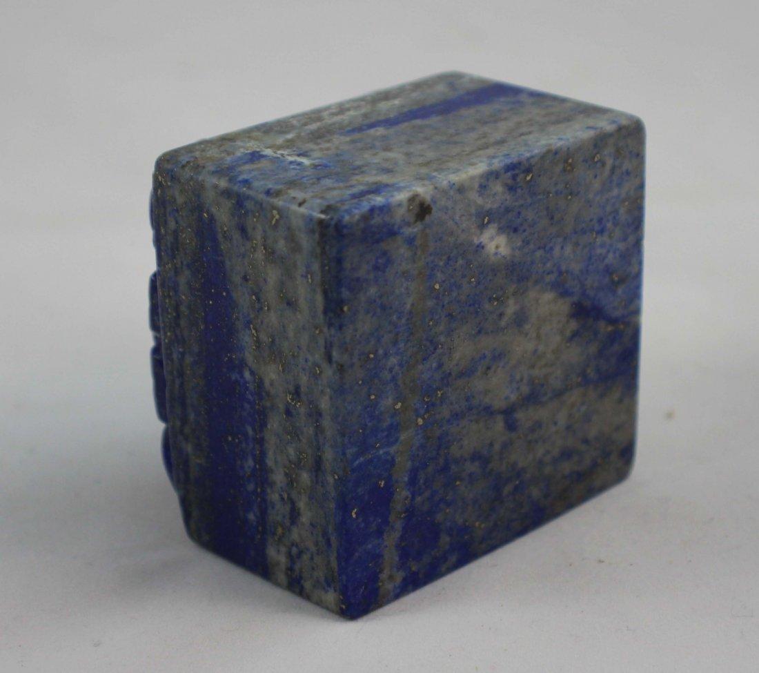 Chinese Carved Lapis Lazuli Seal - 8